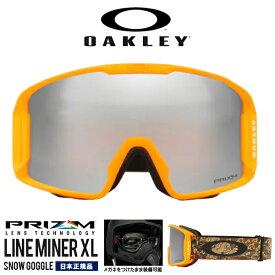 送料無料 スノーボード ゴーグル オークリー OAKLEY Line Miner XL ラインマイナー Prizm Black Iridium プリズム ミラー 平面 レンズ スキー メガネ対応 oo7070-76 得割20