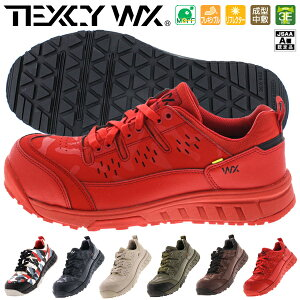 送料無料 1トンの重さに耐える! 安全靴 アシックス ワークシューズ ASICS TRADING 安全靴 スニーカー メンズ JSAA規格 A種 ソフト ライト フレキシブル TEXCY WX テクシーワークス 紐靴 WX-0007