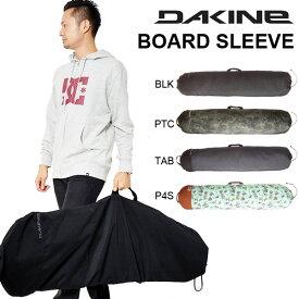 送料無料 ボードケース DAKINE ダカイン メンズ BOARD SLEEVE 170cm スノーボード スノボ スノー バッグ ケース デッキ 板 ロゴ 日本正規品 40%off