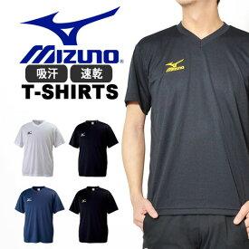 半袖 ミズノ MIZUNO Tシャツ メンズ レディース Vネック ワンポイント 吸汗速乾 ランニング ジョギング トレーニング スポーツウェア