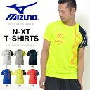 半袖 Tシャツ ミズノ MIZUNO メンズ N-XT ビッグロゴ ランニング ジョギング トレーニング ジム ウェア スポーツウェ…