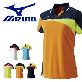 半袖 ポロシャツ ミズノ MIZUNO レディース ゲームシャツ テニス バドミントン ソフトテニス ウェア クラブ 部活 練習 合宿 試合 ゲームウエア