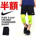 ショートパンツ ナイキ NIKE メンズ FLEX 9インチ アンラインド チャレンジャー ショート パンツ ショーツ 短パン ランニングパンツ ランニング ジョギング マラソン スポーツウェア 20