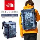 限定カラー 送料無料 ザ・ノースフェイス THE NORTH FACE ベースキャンプ ヒューズボックス BC FUSE BOX (30L) NM81630 ザ...