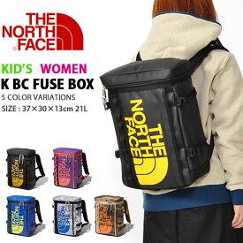 送料無料 ザ・ノースフェイス THE NORTH FACE キッズ ヒューズボックス K BC FUSE BOX レディース ジュニア 子供 21リットル デイパック リュックサック バッグ バックパック 2019秋冬新色 nmj81900 ザ ノースフェイス