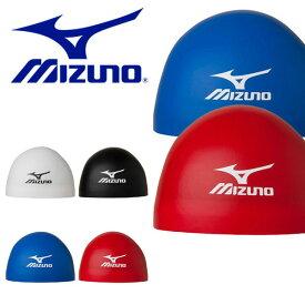 ゆうパケット対応可能!FINA承認済 スイムキャップ MIZUNO ミズノ GX-SONIC HEAD EZ シリコーンキャップ やわらかタイプ 水泳帽 スイミングキャップ 競泳 水泳 スイミング プール