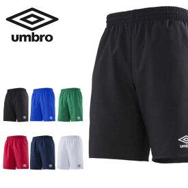 アンブロ UMBRO ゲームパンツ メンズ サッカー フットボール フットサル 短パン ハーフパンツ スポーツウェア 部活 クラブ