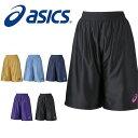アシックス asics レディース WSプラパン プラクティスパンツ ハーフパンツ 短パン バスケットボール バスケ バスパン…