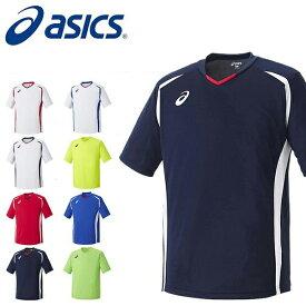 半袖 Tシャツ アシックス asics ゲームシャツHS メンズ サッカー フットボール フットサル ウェア 部活 クラブ 練習 試合