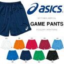 アシックス asics ゲームパンツ メンズ 短パン ショートパンツ ショーツ サッカー フットボール フットサル ウェア 部活 クラブ 練習 試合