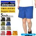 不動の人気を誇る バギーズショーツ 5インチ 送料無料 Patagonia パタゴニア Mens Baggies Shorts メンズ バギーズ ショーツ(股下...