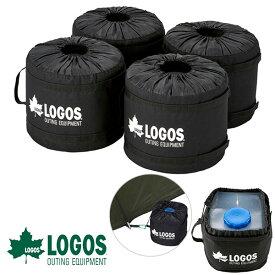 送料無料 ロゴス LOGOS テントウエイトバッグ 4pcs テント タープ アクセサリー 4個セット ウェイト用 バッグ 袋 ケース アウトドア キャンプ レジャー グッズ 71661032 【あす楽配送】