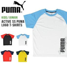 キッズ 半袖 Tシャツ プーマ PUMA ACTIVE SS PUMAロゴ Tシャツ ジュニア 子供 男の子 女の子 ロゴ プリント 子供服 2019春新作 10%OFF 843879