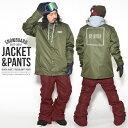 送料無料 スノーボードウェア 上下 セット メンズ Coach Jacket コーチジャケット バックプリント パンツ スノーウエア スノーボード ウェア スノ...
