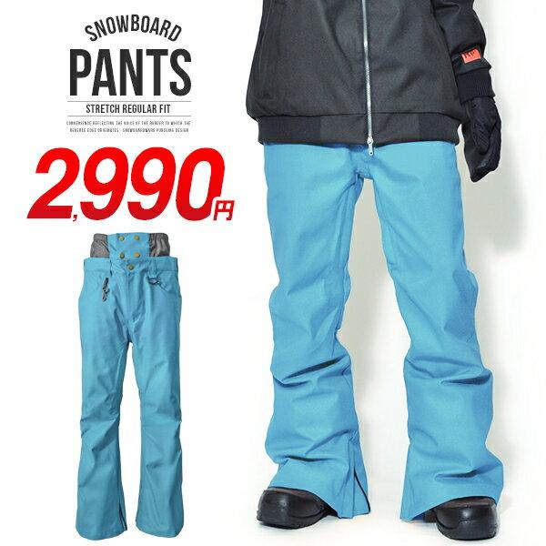 送料無料 スノーボードウェア ストレッチ パンツ メンズ レギュラーフィット スノーパンツ ボトムス 立体縫製 撥水加工 スノボパンツ スノボウエア スキー SNOWBOARD PANTS 18-19 【あす楽対応】
