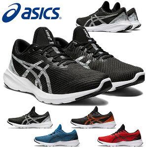送料無料 ランニングシューズ アシックス asics VERSABLAST ヴァ?サブラスト メンズ ランニング ジョギング マラソン 靴 シューズ ランシュー 1011A962 得割24