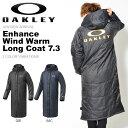 送料無料 ベンチコート OAKLEY オークリー メンズ Enhance Wind Warm Long Coat 7.3 防寒 防風 保温 ロングコート ス…
