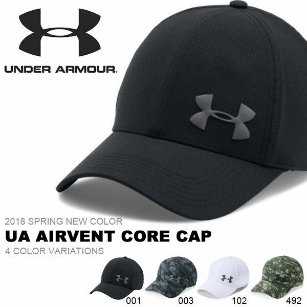 得割30 数量限定 アンダーアーマー UNDER ARMOUR UA AIRVENT CORE CAP メンズ 帽子 キャップ カジュアル ロゴ 迷彩 カモ柄 ヒートギア 2018春夏新色 1291857