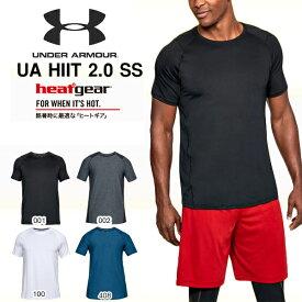 得割30 半袖 Tシャツ アンダーアーマー UNDER ARMOUR UA HIIT 2.0 SS メンズ ワンポイント ヒートギア ランニング ジョギング マラソン トレーニング ウェア 1306428