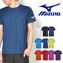 半袖 Tシャツ ミズノ MIZUNO メンズ レディース BS Tシャツ ソデRBロゴ ランニング ジョギング トレーニング ジム ウ…