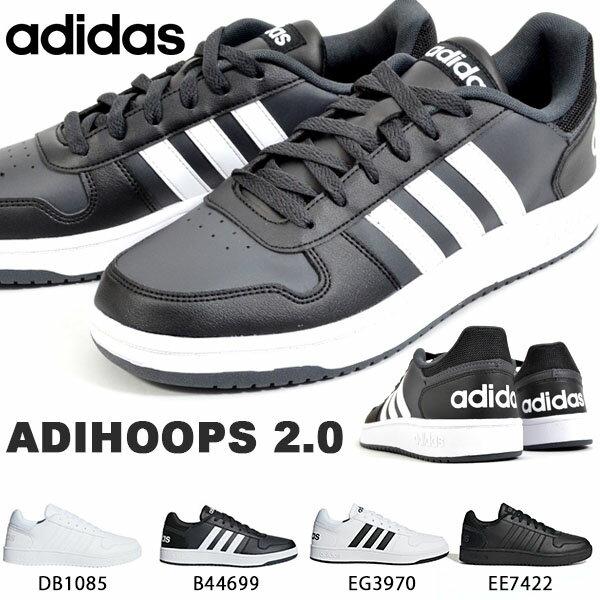 送料無料 スニーカー アディダス adidas ADIHOOPS 2.0 アディフープス メンズ レディース カジュアル シューズ 靴 2019春新色 DB1085 B44699 F34841 得割23 【あす楽対応】