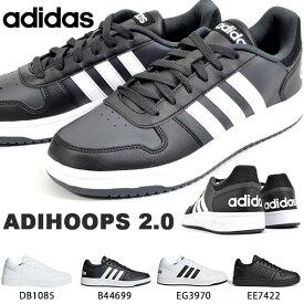 送料無料 スニーカー アディダス adidas ADIHOOPS 2.0 アディフープス メンズ レディース カジュアル シューズ 靴 2020春新色 DB1085 B44699 EE7799 EG3970 得割24 【あす楽対応】