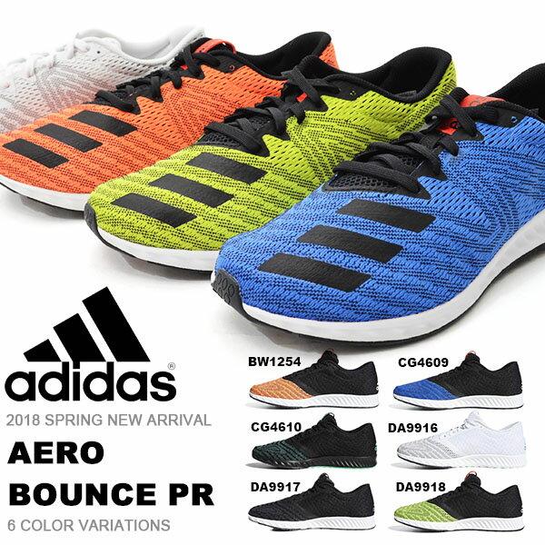 送料無料 ランニングシューズ アディダス adidas Aero BOUNCE PR メンズ レディース 上級者 サブ3 エアロ バウンス マラソン ジョギング ランニング シューズ 靴 ランシュー 得割25 2018春新作 BW1254 CG4609 CG4610 DA9916 DA9917 DA9918