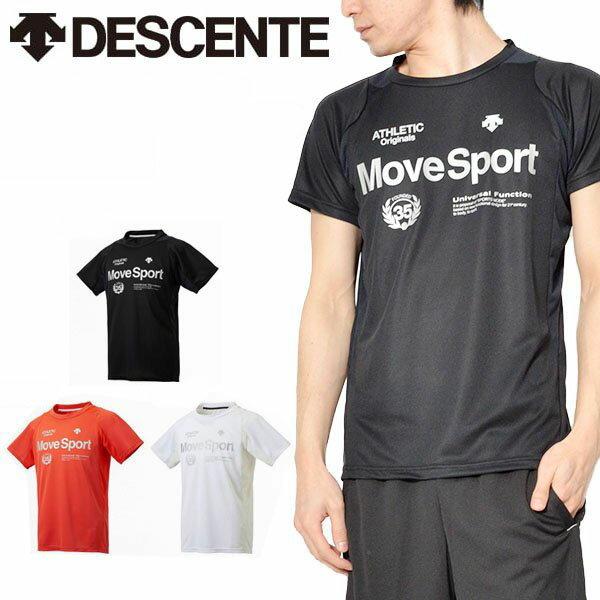 半袖 Tシャツ デサント DESCENTE クールトランスファー ハーフスリーブシャツ メンズ スポーツウェア ランニング ジョギング トレーニング ジム ウェア 30%off