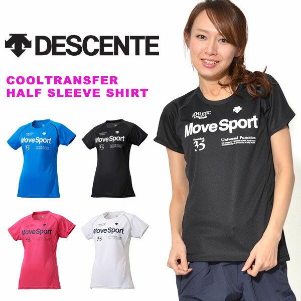 半袖 Tシャツ デサント DESCENTE クールトランスファー ハーフスリーブシャツ レディース スポーツウェア ランニング ジョギング トレーニング ジム ウェア 30%off