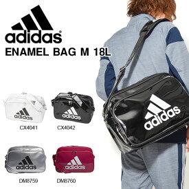 エナメルショルダーバッグ アディダス adidas エナメルバッグM 18リットル ショルダーバッグ 斜めがけ スポーツバッグ 通学 部活 かばん バッグ 30%OFF