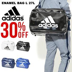 エナメルショルダーバッグ アディダス adidas エナメルバッグL 27リットル ショルダーバッグ 斜めがけ スポーツバッグ 通学 部活 かばん バッグ 30%OFF