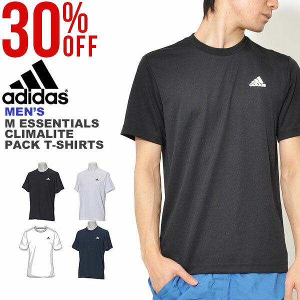 半袖 Tシャツ アディダス adidas M ESSENTIALS CLIMALITE パックTシャツ メンズ ワンポイント スポーツウェア ランニング ジョギング ジム トレーニング ウェア 28%OFF 【あす楽対応】