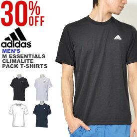 30%OFF 半袖 Tシャツ アディダス adidas M ESSENTIALS CLIMALITE パックTシャツ メンズ ワンポイント スポーツウェア ランニング ジョギング ジム トレーニング ウェア ETZ84 【あす楽対応】