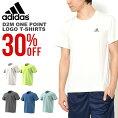 30%off半袖TシャツアディダスadidasD2MワンポイントロゴTシャツメンズスポーツウェアランニングジョギングジムトレーニングウェア2018春新作