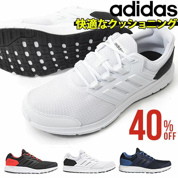 33%off ランニングシューズ アディダス adidas GLX 4 M ジーエルエックス メンズ 初心者 マラソン ジョギング ウォーキング ランシュー シューズ 靴 スニーカー 2018春新作 CP8823 CP8824 CP8825 CP8827 CP8828 【あす楽配送】