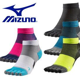 5本指 ランニングソックス ミズノ MIZUNO メンズ レディース レーシングソックス 5本指ソックス 靴下 ショート丈 20%off