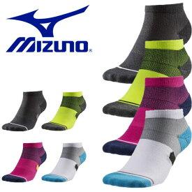 ランニングソックス ミズノ MIZUNO メンズ レディース レーシングソックス 靴下 ショート丈 20%off