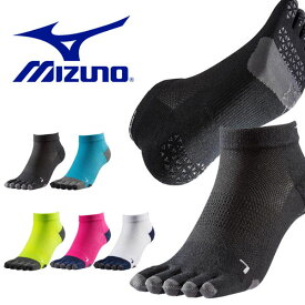 滑り止め付き 5本指 ランニングソックス ミズノ MIZUNO メンズ レディース 5本指ソックス 靴下 ショート丈 ランニング ジョギング マラソン