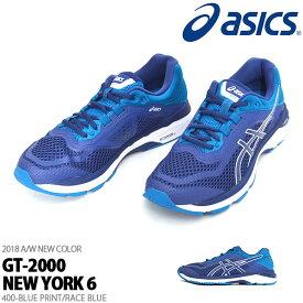 送料無料 軽量 ランニングシューズ アシックス asics GT-2000 NEW YORK 6 ニューヨーク メンズ 初心者 サブ5 ランニング ジョギング マラソン 靴 シューズ ランシュー 得割28