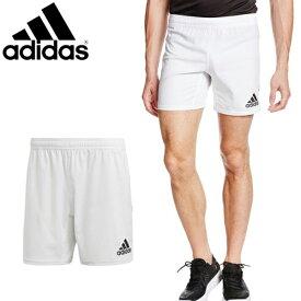 半額 53%off アディダス adidas ラグビー 3ストライプショーツ メンズ ショートパンツ 短パン ラグビー トレーニング ウェア 練習 部活 クラブ【あす楽対応】
