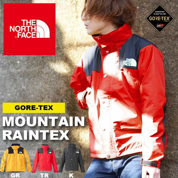 送料無料 GORE-TEX ナイロンジャケット ザ・ノースフェイス THE NORTH FACE Mountain Raintex Jacket マウンテン レインテックス ジャケット ゴアテックス アウトドア マウンテンパーカー NP11501 ザ ノースフェイス シェル