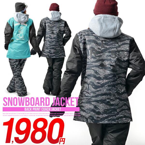 送料無料 スノーボードウェア レディース Coach Jacket コーチジャケット バックプリント ワッペン スノーウエア スノーボード ウェア スノボウエア SNOWBOARD 【あす楽対応】