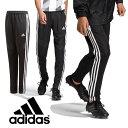 キッズ ロングパンツ アディダス adidas KIDS TIRO19 FITKNIT トレーニングパンツ ジュニア 子供 スポーツウェア サッ…