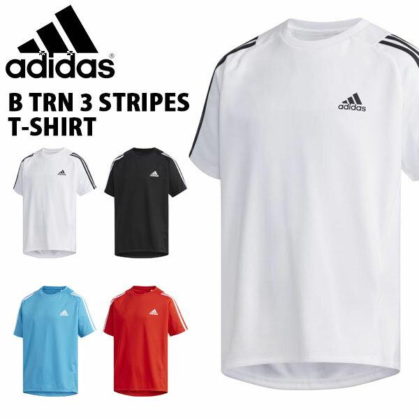 キッズ 半袖 Tシャツ アディダス adidas B TRN スリーストライプス Tシャツ ジュニア 子供 男の子 スポーツウェア トレーニング ウェア 3本ライン 2019夏新作 得割23 FTJ80