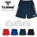 ヒュンメル hummel ゲームパンツ メンズ 短パン ショートパンツ ショーツ サッカー フットボール フットサル ウェア …