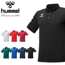 半袖 ポロシャツ ヒュンメル hummel チームボタンダウンポロシャツ メンズ トレーニング サッカー フットボール フットサル ウェア スポーツ カジュアル スポカジ 得割20 HAP3048