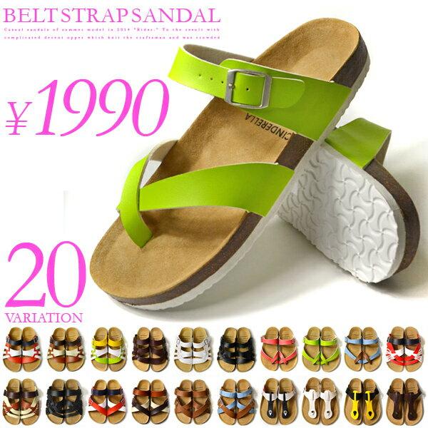 送料無料 サンダル レディース ベルト ストラップ サンダル SANDAL 靴 女性 婦人 通販 【あす楽対応】