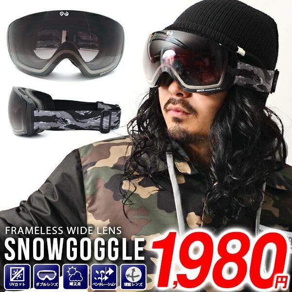 送料無料 ゴーグル スノーボード フレームレス ミラー ダブル レンズ ワイドスクリーン メンズ レディース 球面 スノーゴーグル スキー SNOWBOARD GOGGLE 【あす楽対応】