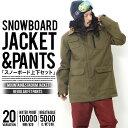 送料無料 スノーボードウェア 上下 セット メンズ SNOWBOARD JACKET スタジャン マウンテン デザイン スノーウエア スノーボード ウエア スノ...