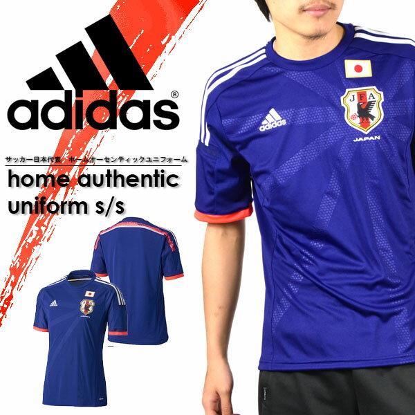 送料無料 大きいサイズ 半袖 Tシャツ アディダス adidas サッカー 日本代表 ホーム オーセンティックジャージー S/S ユニフォーム メンズ AD639 【あす楽対応】